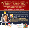 Holiday Family Enrichment Event